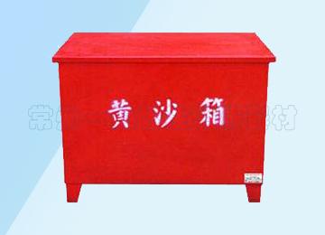 品質可靠的黃沙箱推薦_優惠的充裝滅火器