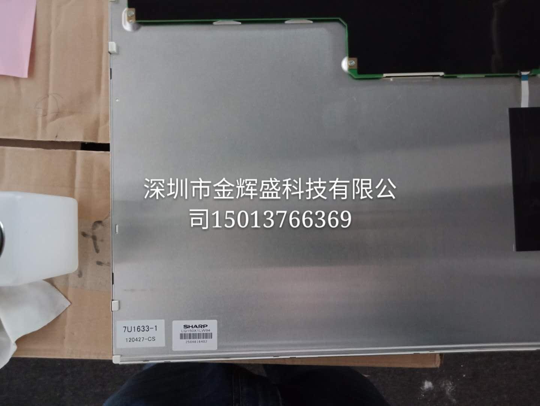 深圳具有口碑的夏普LQ080V3DG01液晶显示屏|夏普LQ104SADG21