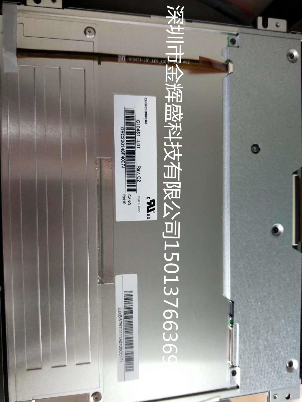 深圳高性价夏普LQ080V3DG01液晶显示屏哪里买-夏普LQ084V1DG21