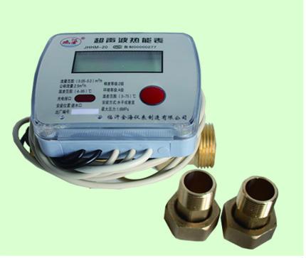 新疆可拆式水表价格-运通四方建材提供专业的新疆IC卡水表