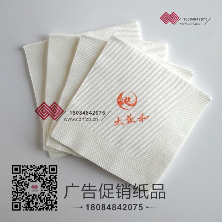 【印花餐巾纸】餐饮外卖广告宣传餐巾纸定制-免费设计logo