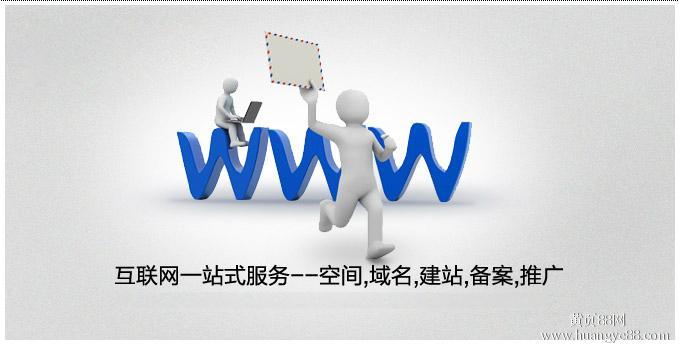 莆田微信小程序公司_提供微信小程序