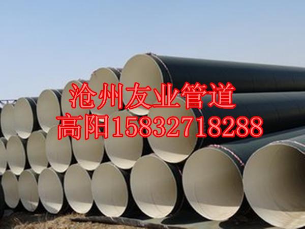 滄州提供搶手的內壁8710防腐自來水輸送管道 IPN8710無毒防腐鋼管