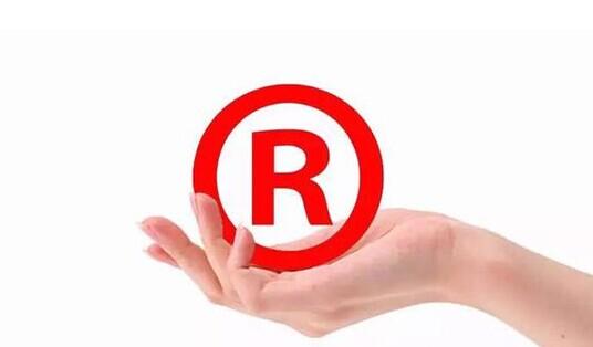 创无阻提供可靠的商标代理注册,奉贤商标注册