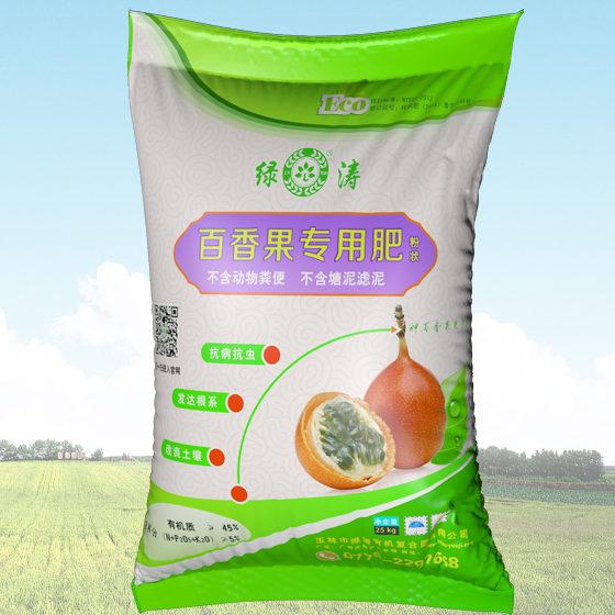 玉林甘蔗专用肥-哪里有提供划算的广西果树专用肥