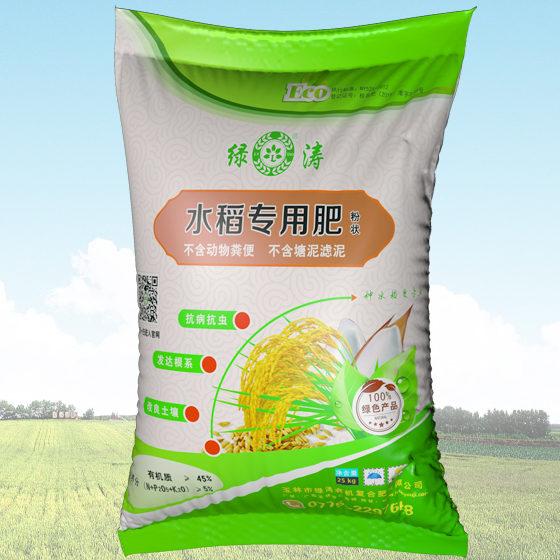 廣西果樹專用肥|玉林實惠的價格-廣西果樹專用肥