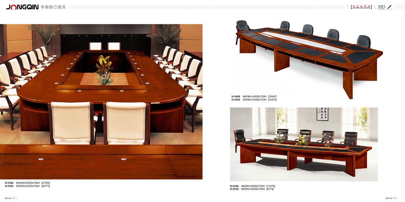供应款式新颖的会议桌 好的家具