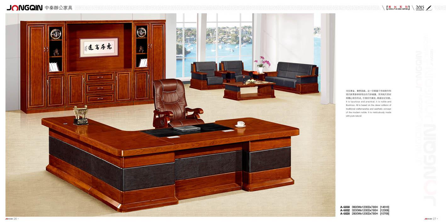优惠的家具_款式新颖的会议桌推荐