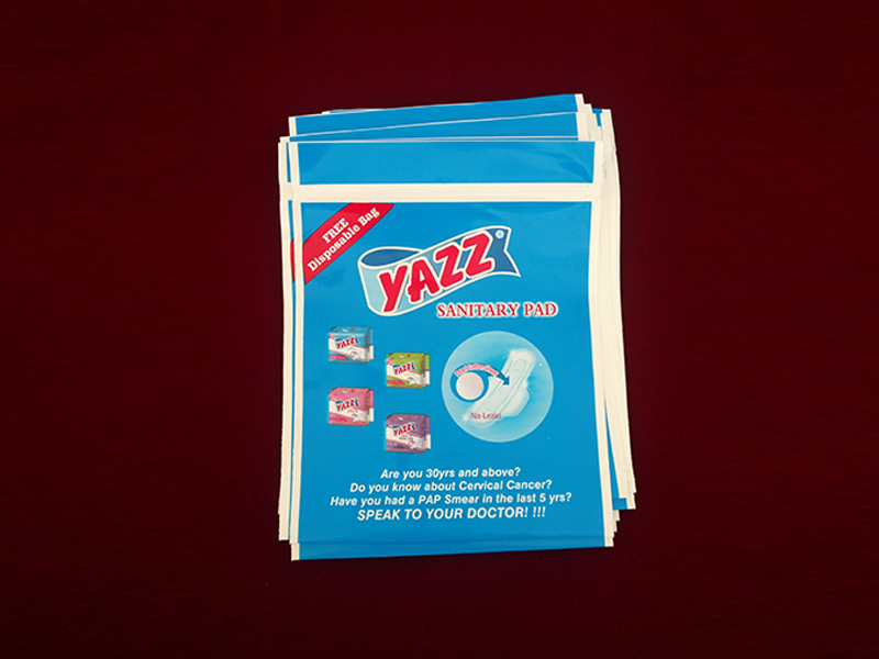 专业生产自封袋-上海质量好的自封袋供应