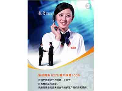 郑州二手房交易代办|便捷的郑州房产过户代办当选美得居房产