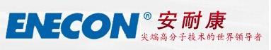 口碑好的金覆DA公司_广州迪升探测工程技术_磨损的轴修复