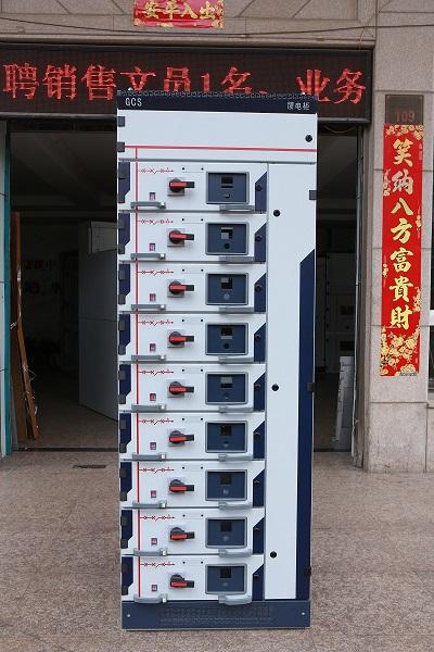 温州价位合理的GCS低压配电柜柜体品牌推荐 GCS低压抽出式开关柜