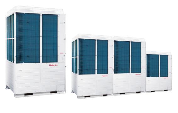 甘肃海尔中央空调多少钱|专业供应海尔中央空调