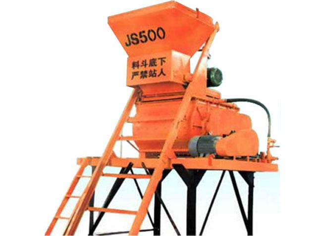 双卧轴强制式混凝土搅拌机JS500