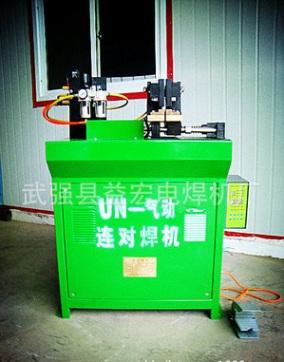 加工对焊机,报价合理的翻盖式对焊机,益宏焊机倾力推荐