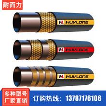 凹凸字橡胶胶管-选称心的液压胶管就到长沙耐而力液压