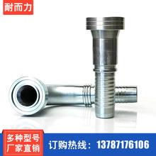 钢丝编织胶管 湖南信誉好的液压胶管接头厂商