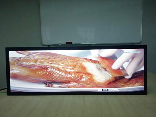 海南定制LCD_靠譜的長條屏供應商是哪家