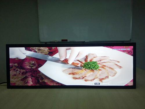 遼寧定制LCD-廣東長條屏廠家