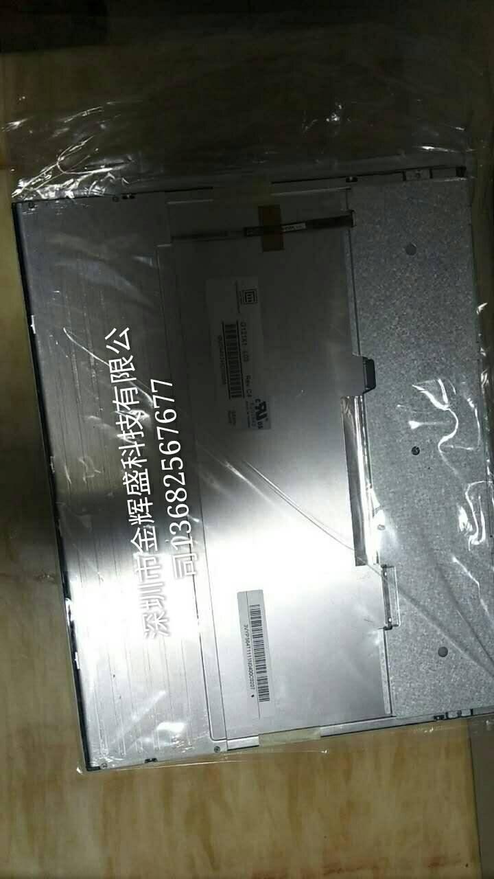 奇美12.1寸工业屏-销量好的奇美系列液晶屏生产厂家