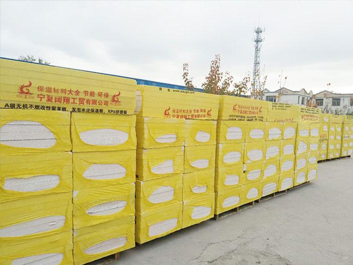 宁夏阔翔工贸宁夏改性聚苯板您的品质之选_银川A级改性聚苯板厂家