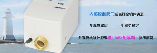 广西校园一卡通热水系统_购买不错的电磁阀一体水控机选择广西皓立科技