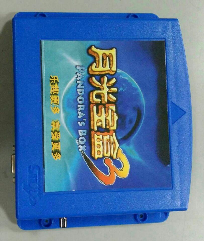 广州销量好的月光宝盒-月光宝盒价格如何