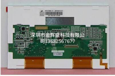 求购群创9寸-广东群创系列液晶屏知名厂家