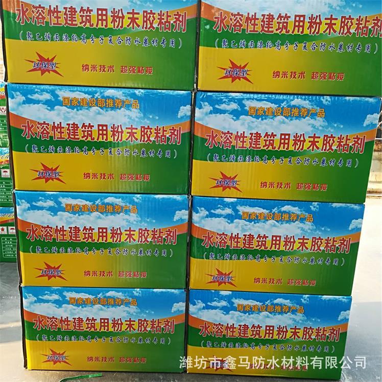 优质的胶粉当选鑫马防水材料|厂家推荐