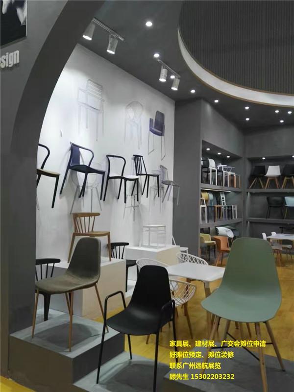 广东建材展博览会_广州哪家摊位预定公司比较好