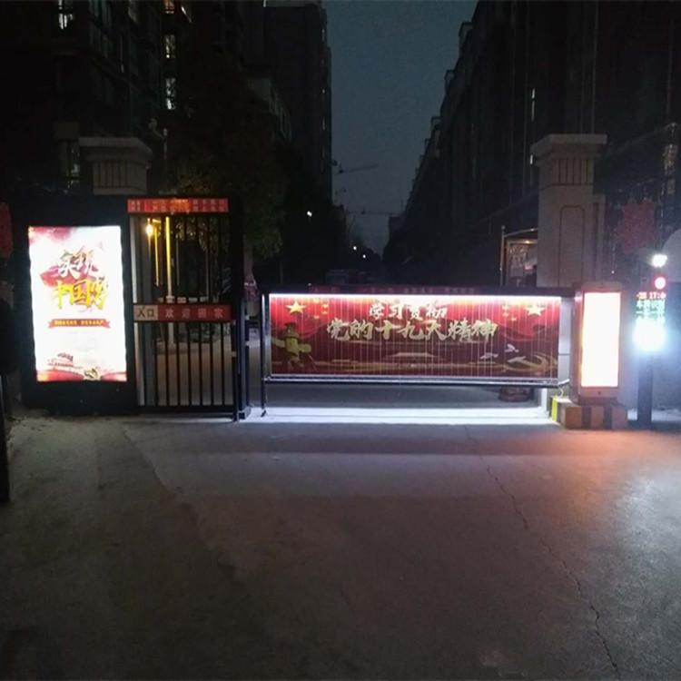 小区人行通道广告门