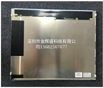 金辉盛科技专业供应17寸完美液晶屏|17寸4:3正屏