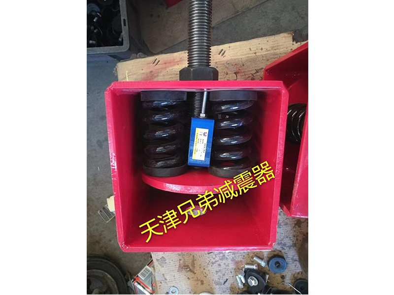 JGF橡胶减震器供应商-天津市品牌好的XHS型吊式弹簧减震器