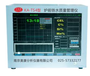 推荐炉前碳锰硅分析仪,江苏规模大的炉前碳锰硅分析仪生产厂家