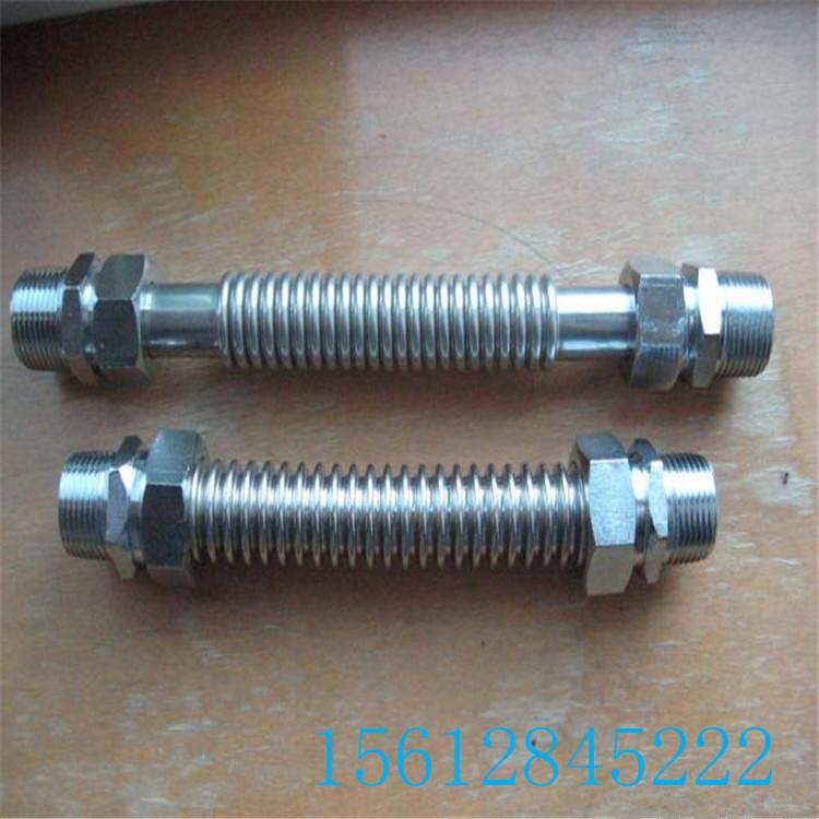 想买精良的快接式金属软管就到惠兴橡塑制品-快接式金属软管代理