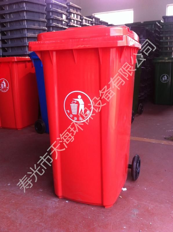 【牡丹垃圾桶,定陶垃圾桶】天海环保【菏泽垃圾桶价格—咨询!】