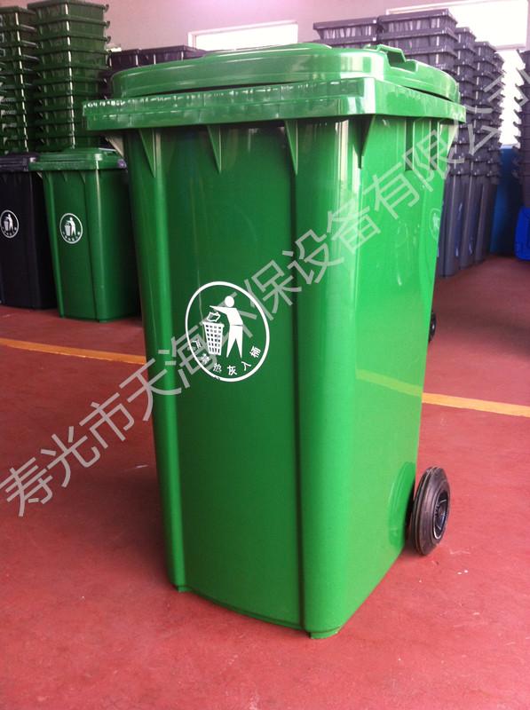 【我们的品质-始终如】山东环卫垃圾桶、临沂环卫垃圾桶厂家