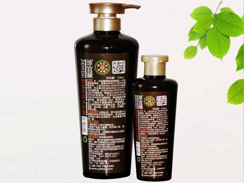 供应惠州报价合理的黑黛柔亮草本提取液 治疗白发洗发水