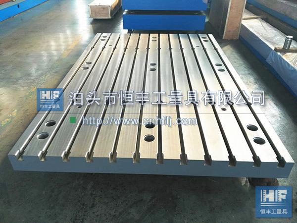 机床工作台价格价位 供应泊头市恒丰工量具高质量的机床工作台