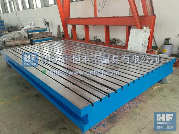 供應泊頭市恒豐工量具高質量的T型槽裝配平臺 裝配平臺定做