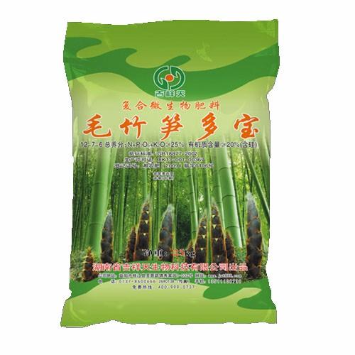 益阳质量好的毛竹有机肥哪里有供应|吉祥天毛竹专用肥全营养型肥料毛竹肥价钱如何