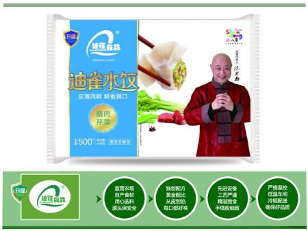 日照韭菜鸡蛋水饺代理-价格合理的乐虎国际登陆水饺供应