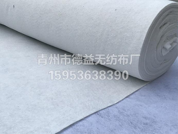 河南公路养护布|[供应]潍坊新式的养护布