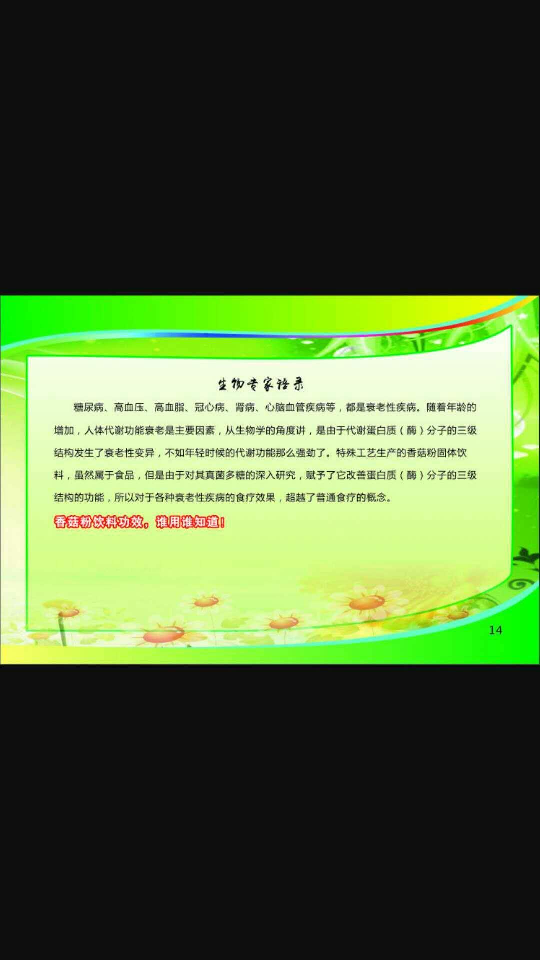 瓊山糖尿病食品_優惠的海南香菇粉上哪買