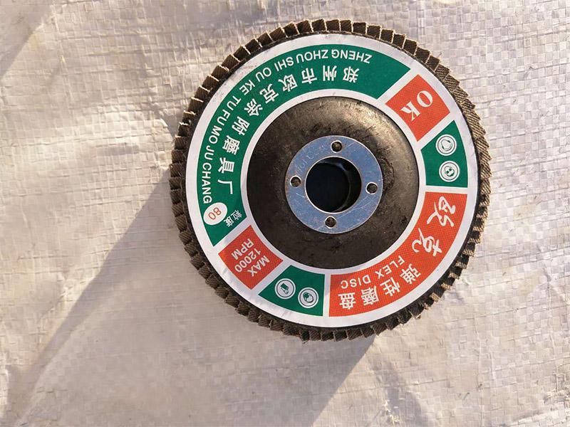 百葉片廠家-鄭州歐克磨料磨具百葉片價錢怎么樣