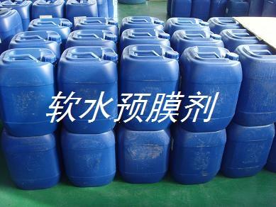 软水预膜剂专业供应商_廊坊依正防火材料_软水预膜剂价格