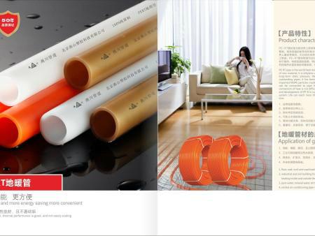 辽阳地暖管厂家-沈阳超好用的地暖管出售