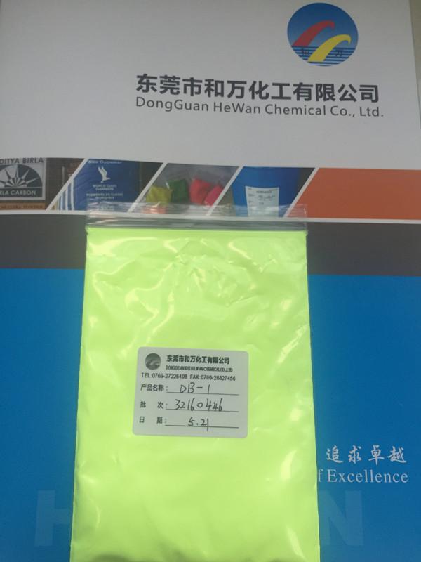 清遠增白劑-知名的熒光增白劑OB-1廠商