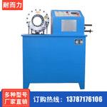 天津液压胶管接头-湖南地区专业的高压油管扣压机