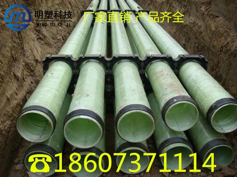 电力管供应商_hu南口bei好的PVC-C|电力管供应商